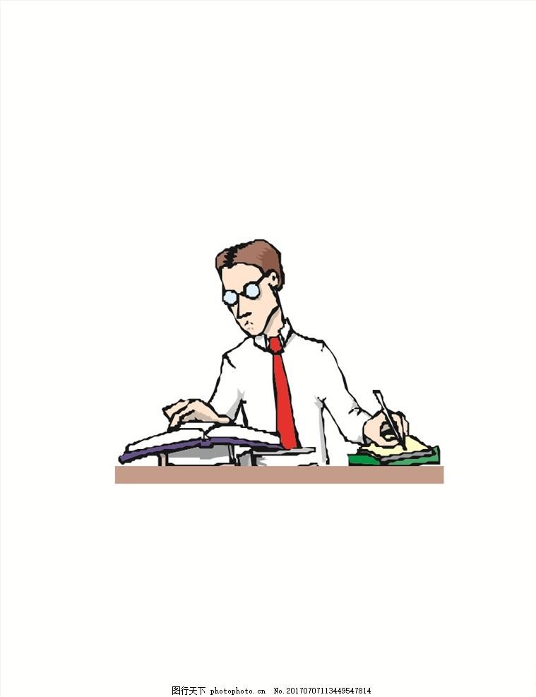 抽象人物形象 卡通 公务员 职业人物 各类职业人物 可爱男生女生图片