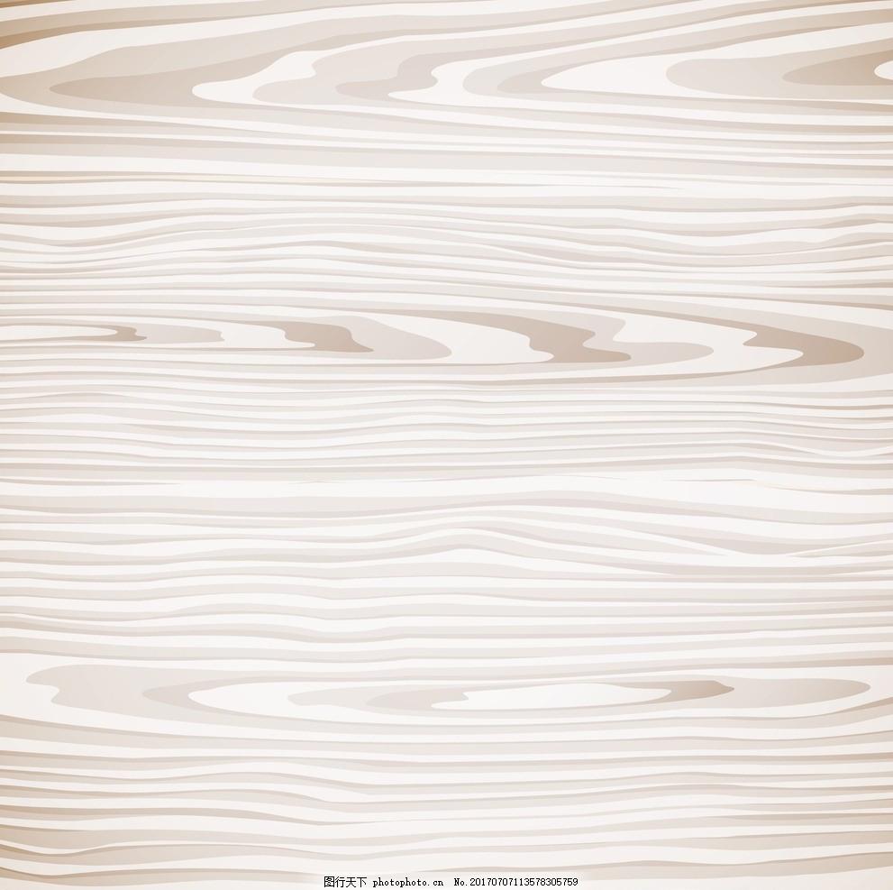 木板 木地板 木纹木地板 相框 木纹 手绘 纹理 时尚 背景 木板矢量