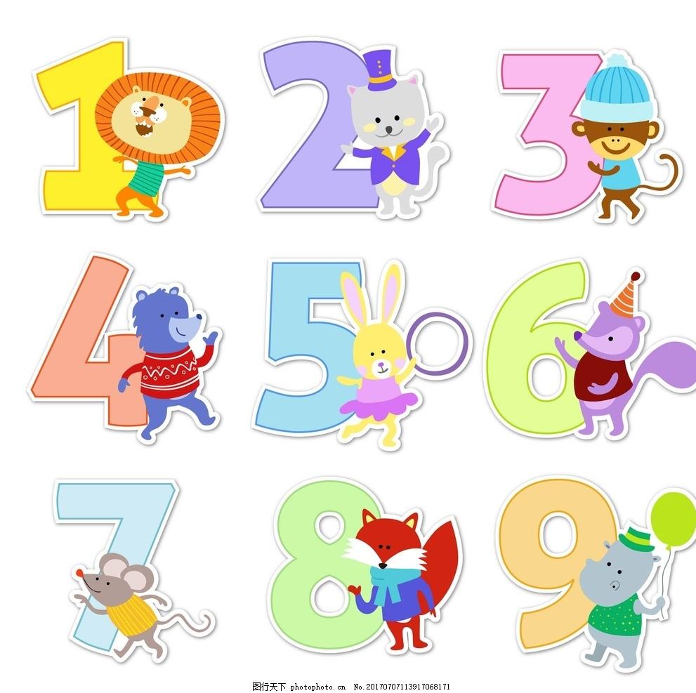 卡通动物数字 动漫卡通 可爱 贺卡 动物插画 儿童绘本 儿童画画