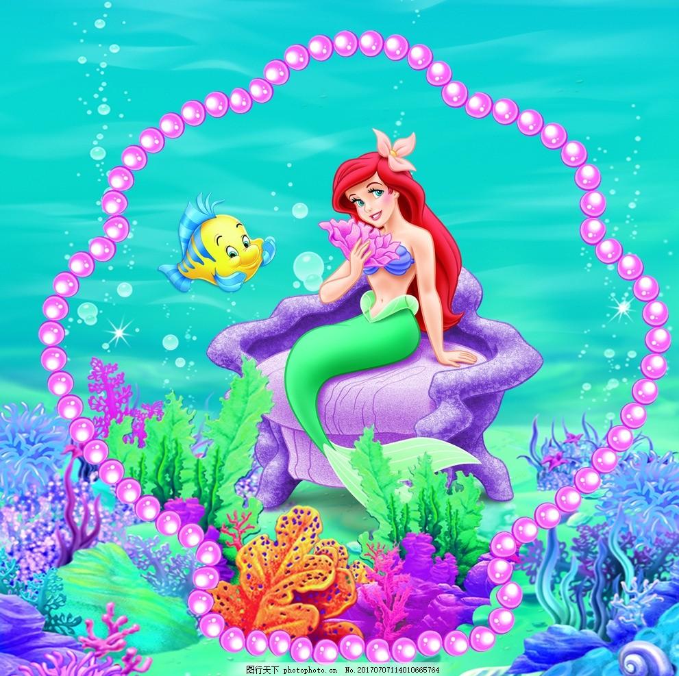 美人鱼 贝壳 海洋 水 珊瑚 广告设计 海报设计图片