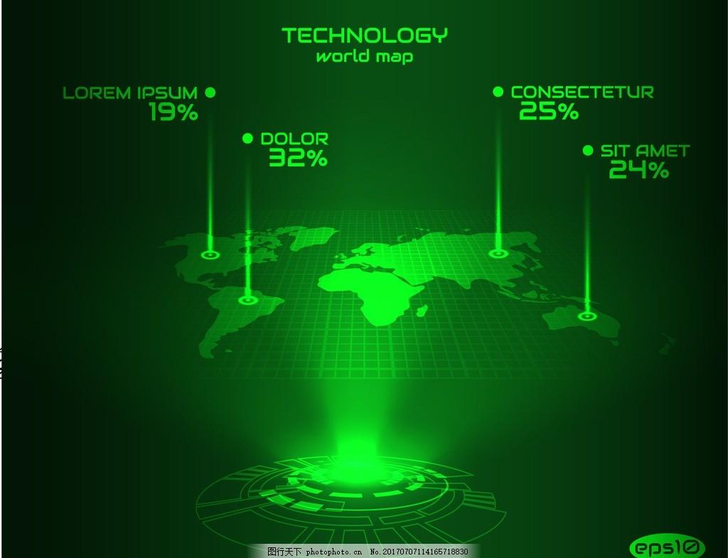 科幻 电路 矢量图