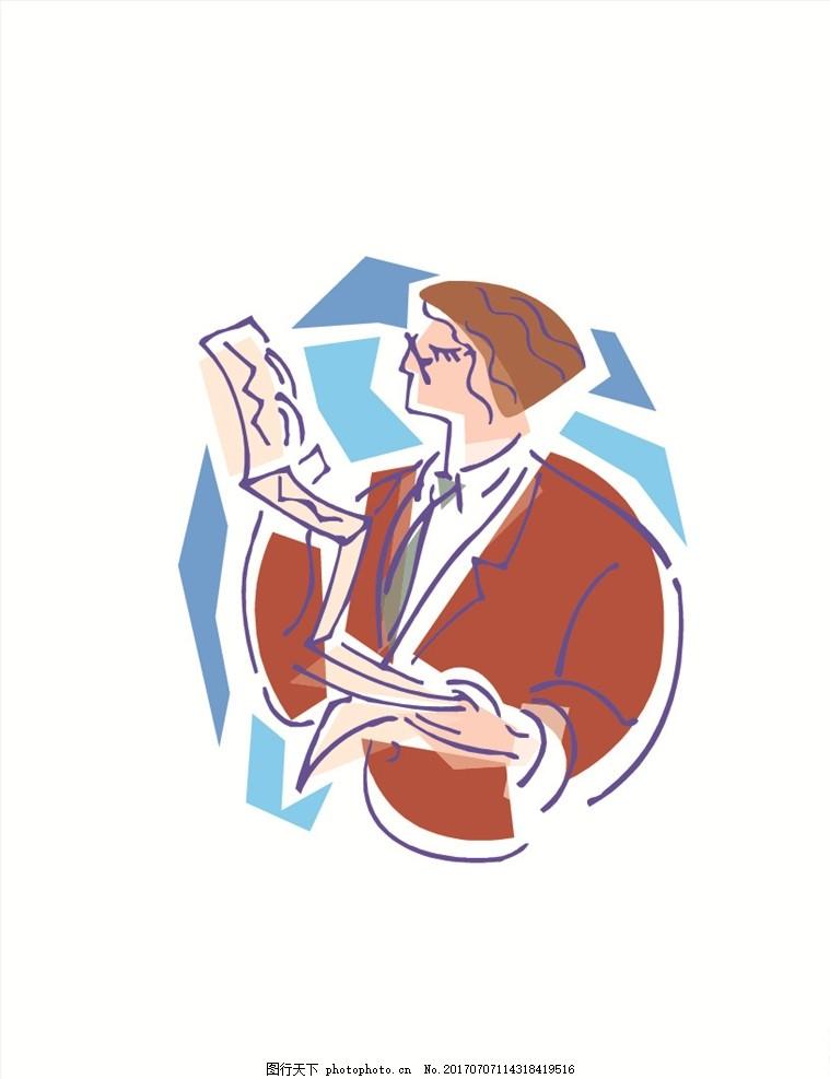 抽象人物形象 卡通 公务员 职业人物 各类职业人物 可爱男生女生 扁平