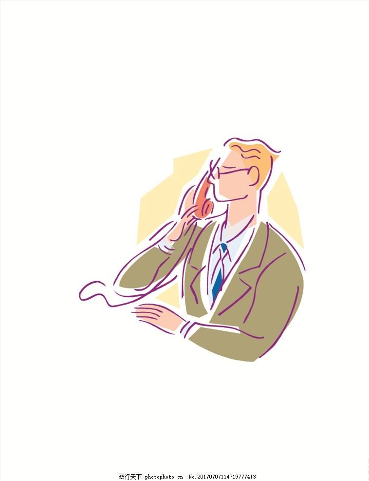 矢量素材 扁平男生 矢量图 卡通漫画 卡通人物 人物 矢量卡通人物 q版