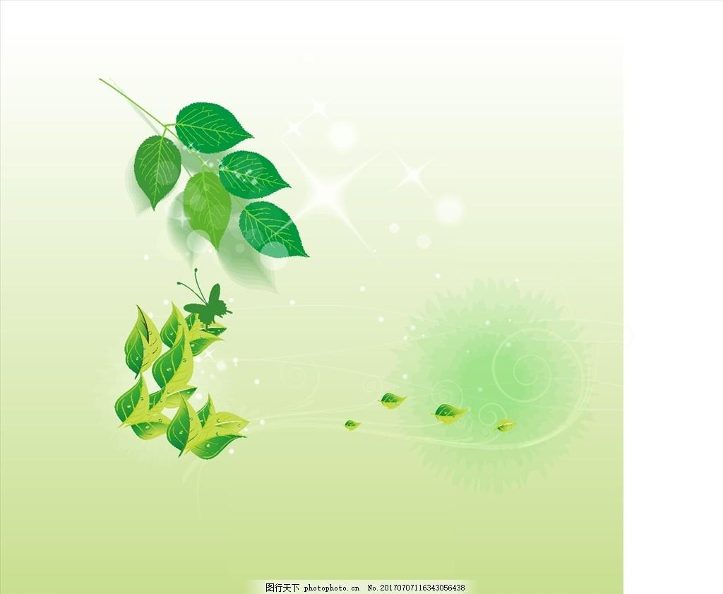 树叶矢量图 叶子 飘落的叶子 绿色叶子 环保 环保叶子 广告设计