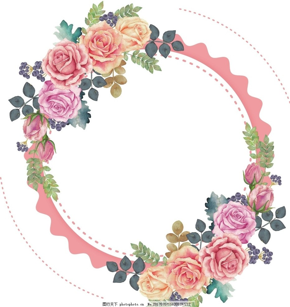 彩泥手工制作花环图片