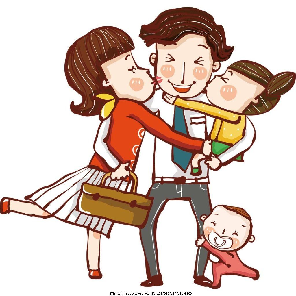 卡通家人亲吻元素 手绘 一家人 亲情 免抠