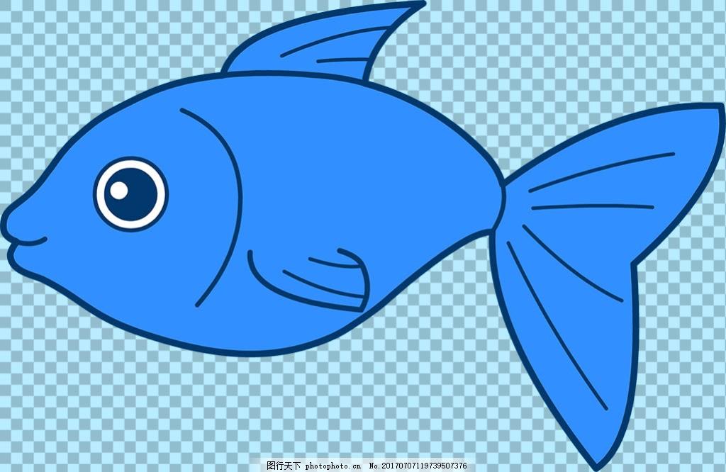 手绘蓝色卡通鱼免抠png透明图层素材 鱼类动物 可爱动物图片 家禽