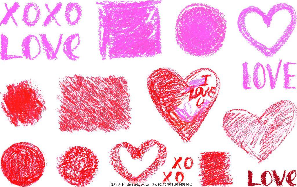 彩铅手绘水彩爱心矢量