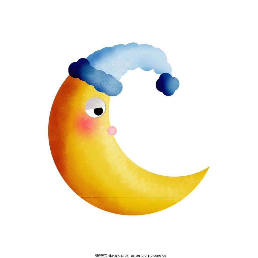 可爱月亮睡帽元素 手绘 卡通 弯月 晚安