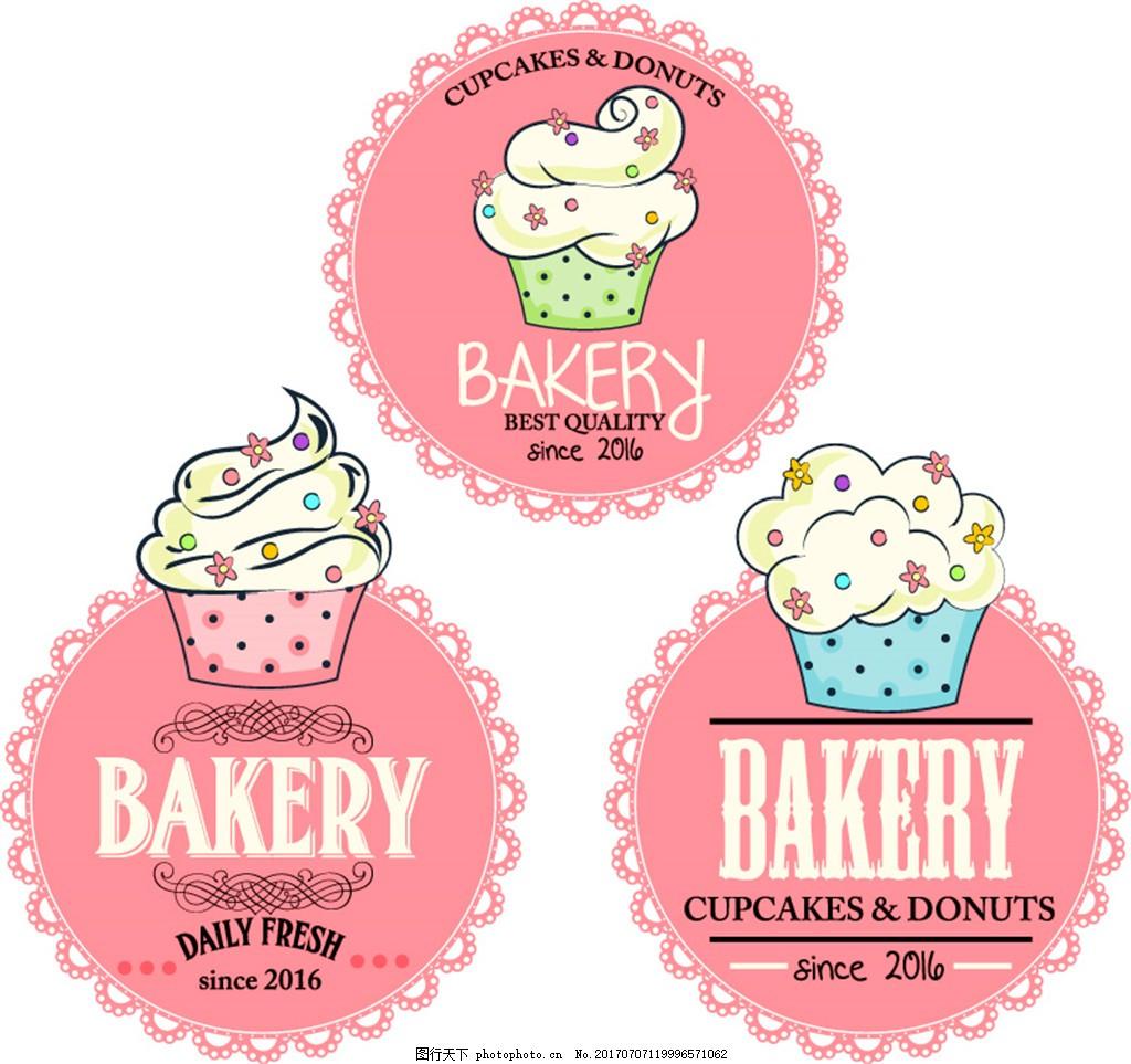 3款粉色纸杯蛋糕标签矢量素材 徽章 烘培食品 面包店 矢量图