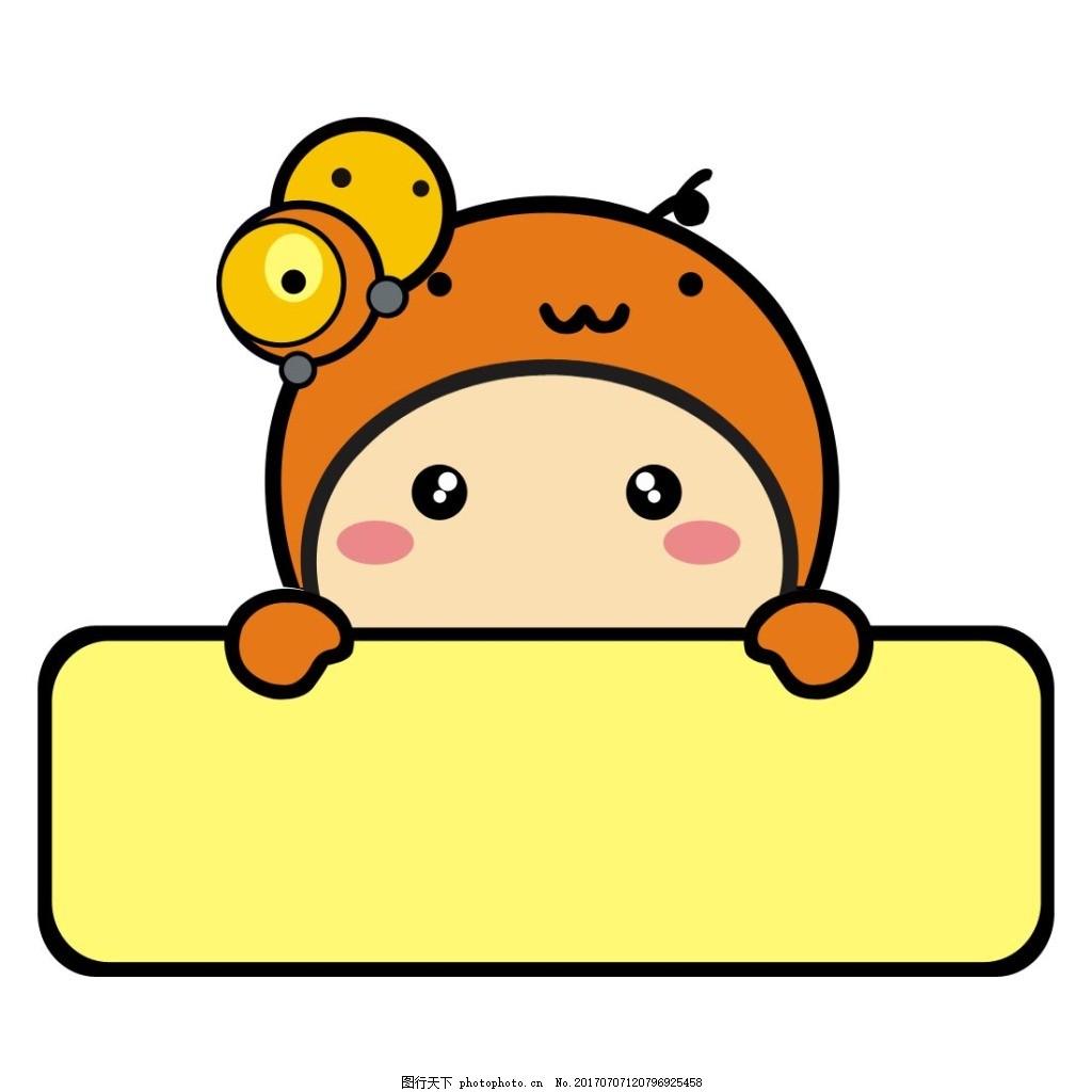 手绘对话框笑脸元素 手续 黄色边框 圣诞边框 可爱女孩 笑脸 png 免费