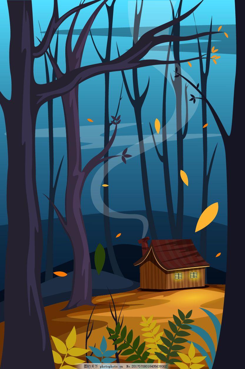 寂静的森林插画 风景 夜景 夜晚 森林 树木 小木屋 童话 插画 叶子