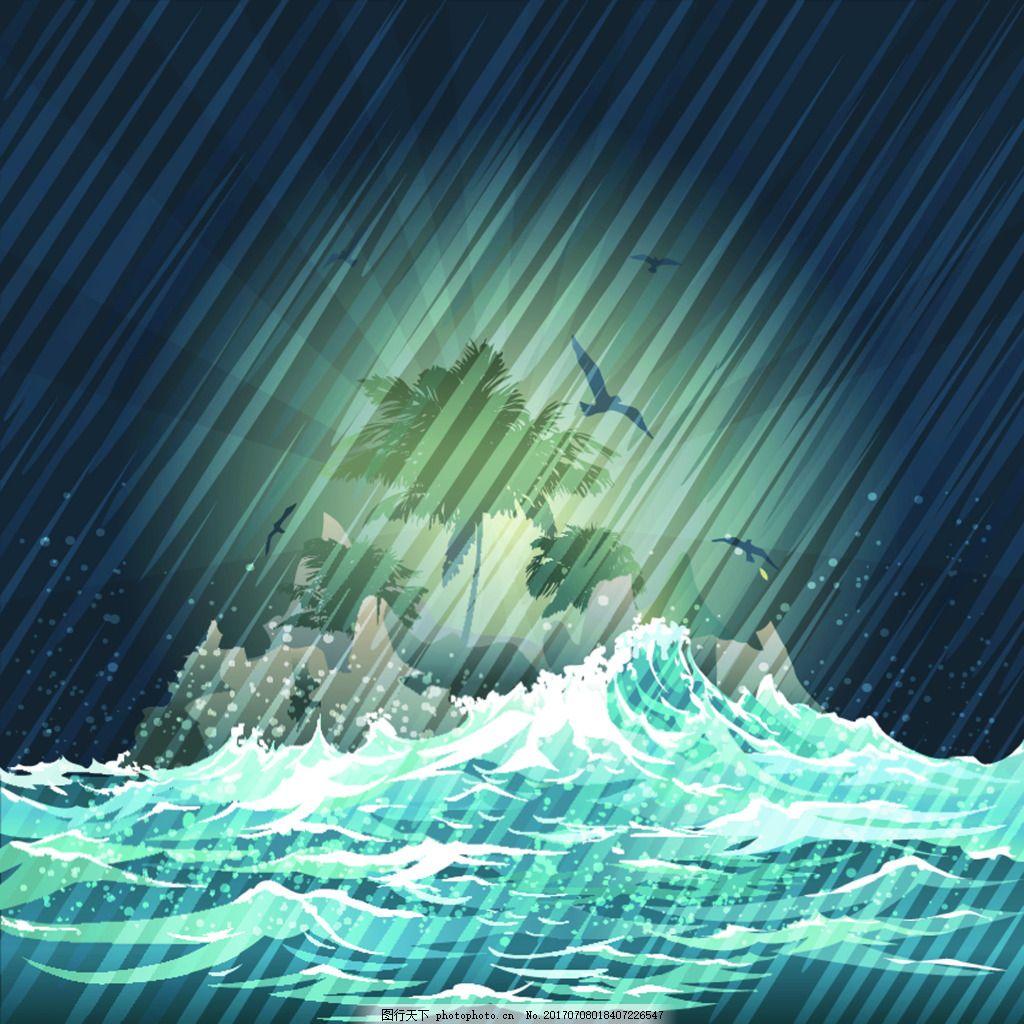 下雨天的海水海浪矢量插画 蓝色 风景 创意 涂鸦 小清新 卡通