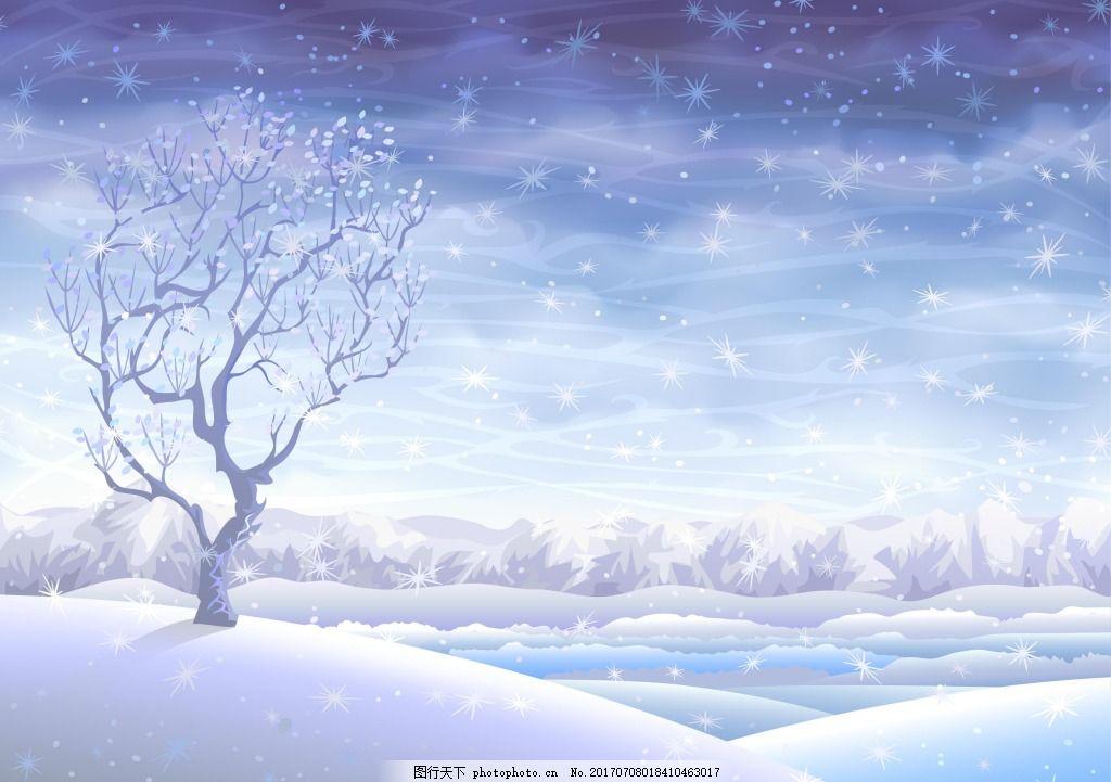 浪漫冬天里的雪景插画 风景 下雪 雪花 大树 河流 唯美