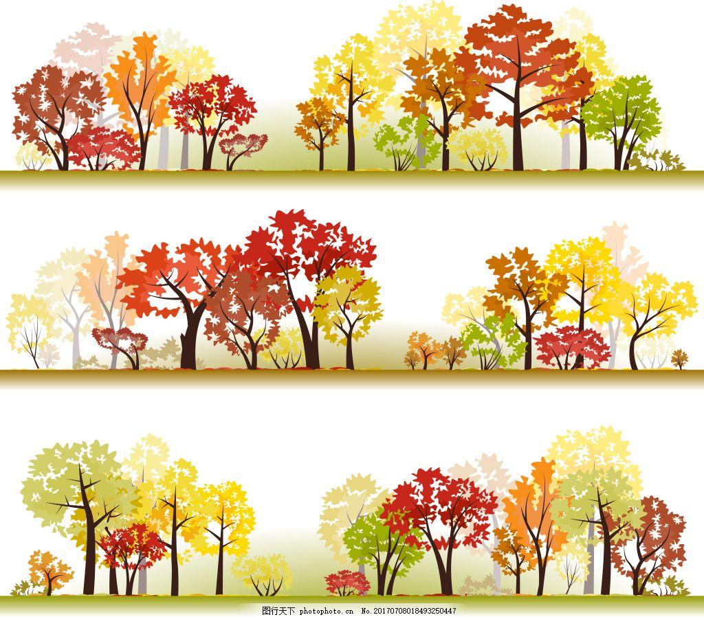 秋天的大树插画 植物 风景 秋天 彩色 大树 森林 插画
