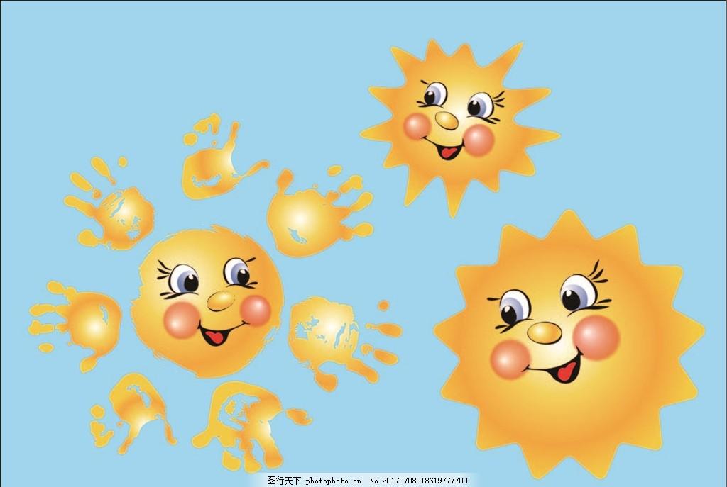 矢量图 设计素材 卡通 可爱 太阳 表情 手掌印 设计 动漫动画 其他 ai