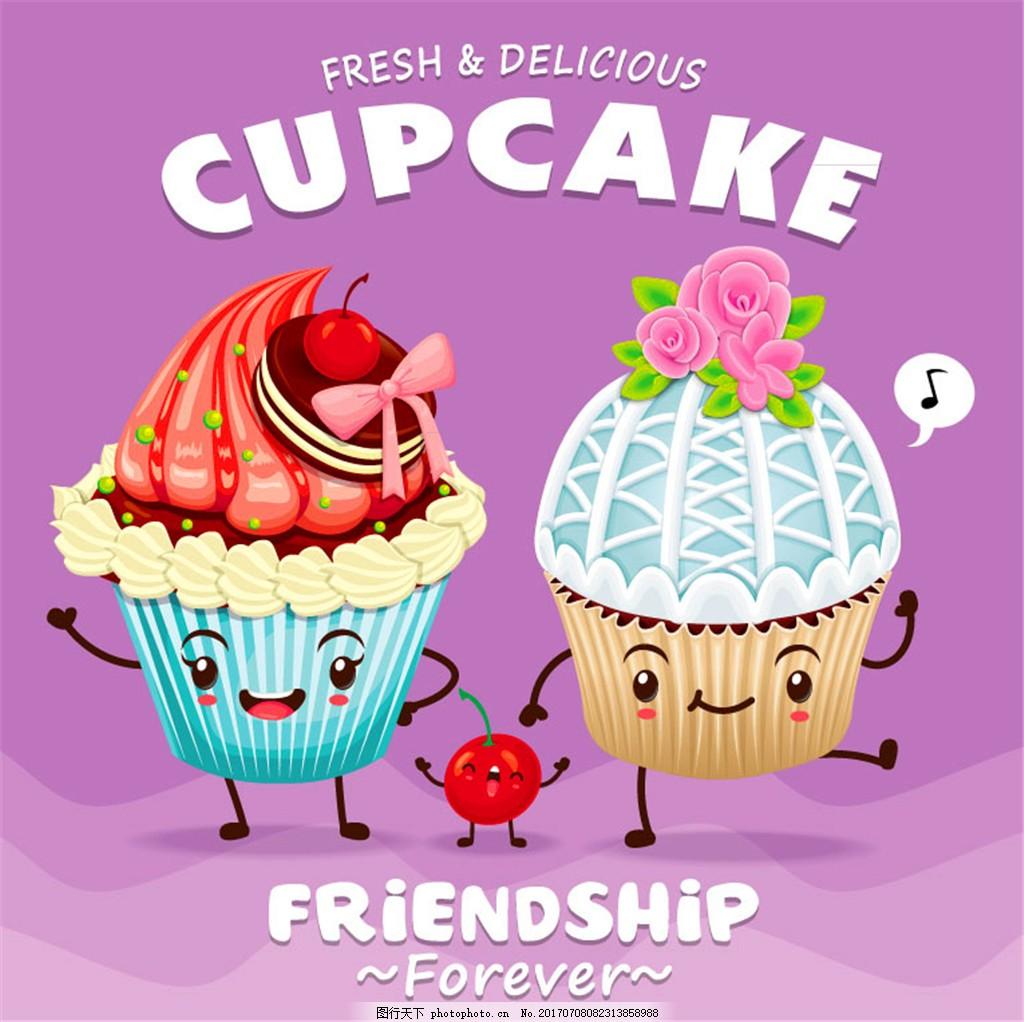 2个可爱卡通纸杯蛋糕矢量素材