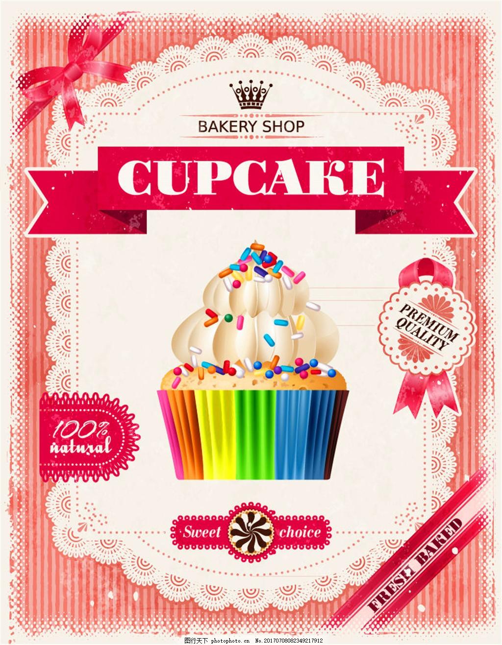 彩色纸杯蛋糕蕾丝边海报矢量素材 蝴蝶结 丝带 徽章 烘培 面包店