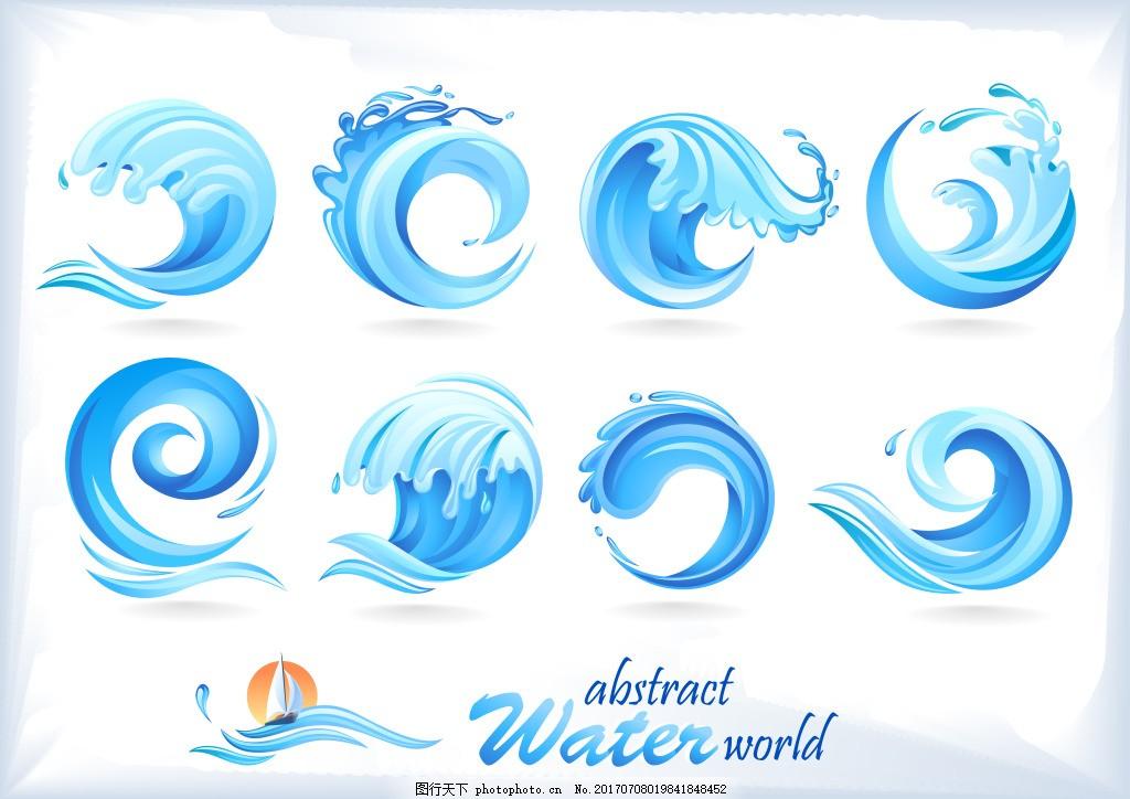 蓝色浪花标志设计 大海 海洋 创意 清凉