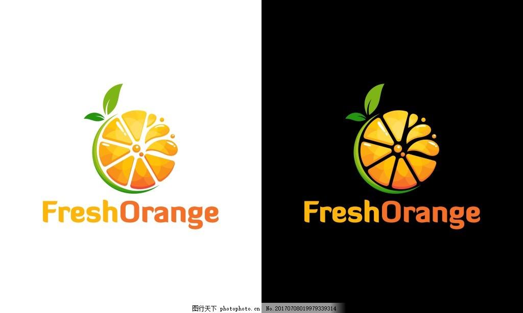 创意水果橙子商标设计 水果 创意 橙子 果汁 商标 设计 logo