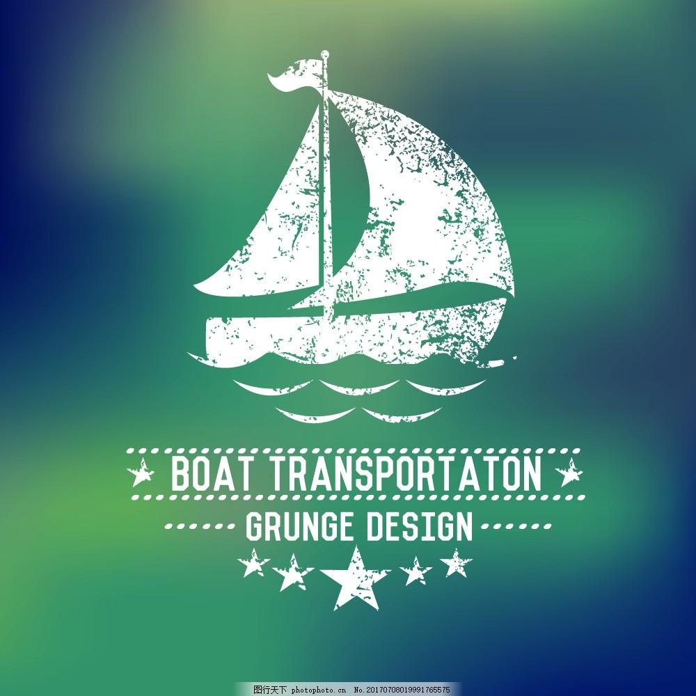 帆船夏日文字徽章LOGO设计矢量 旅行 度假 白色 铅笔画 复古