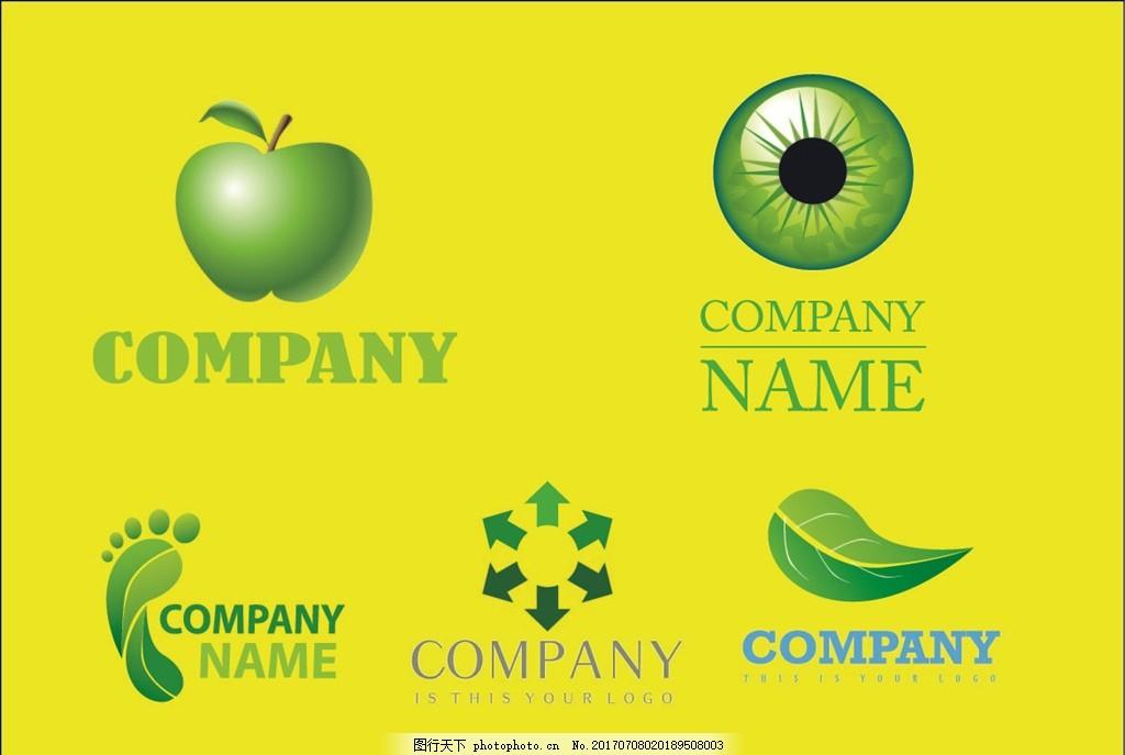 logo设计 抽象 几何 图形 立体 3d 叶子 绿叶 树叶 灯泡 苹果 仙人掌