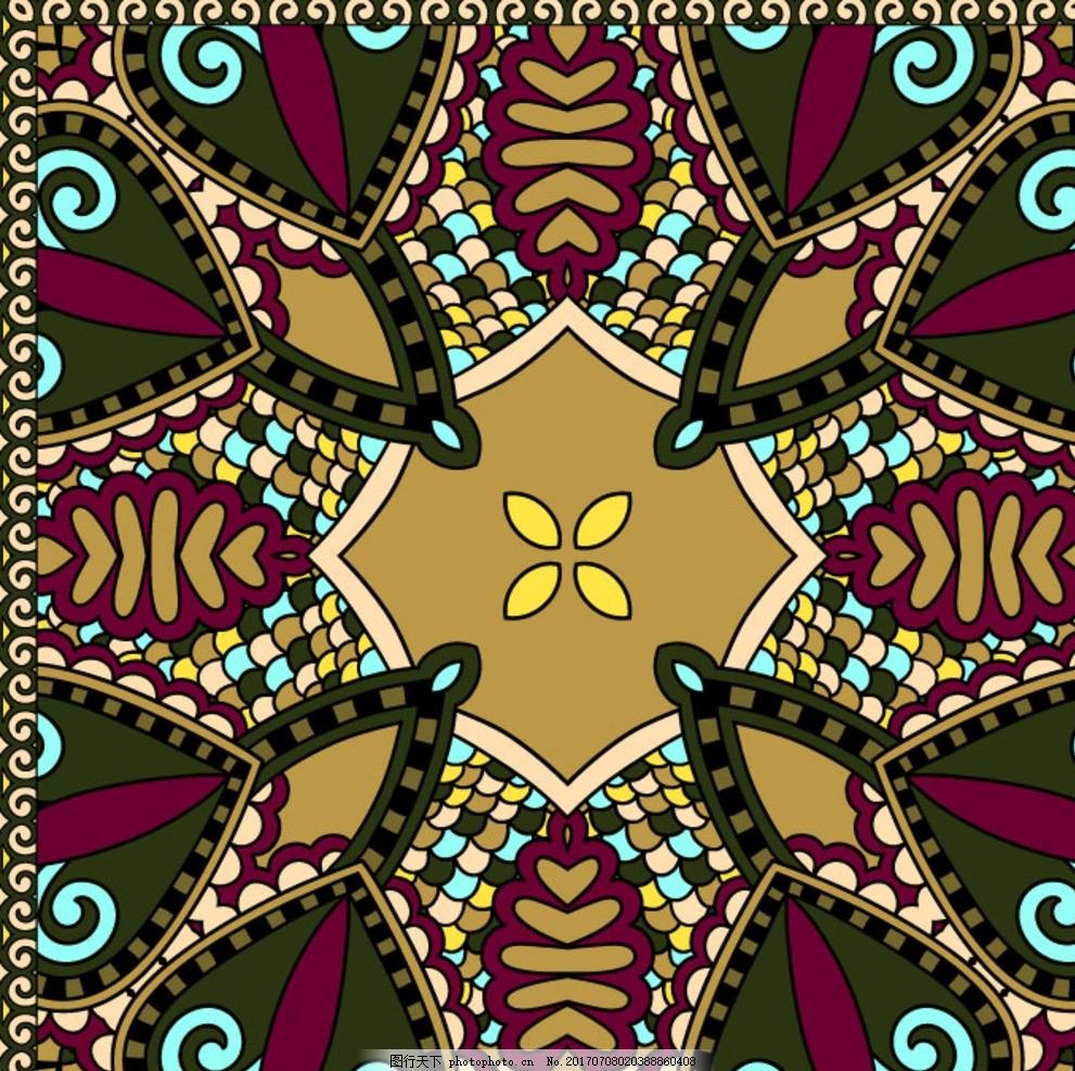 土耳其民族风 服装印花 丝巾印花 方巾图案 民族几何 几何图案图片