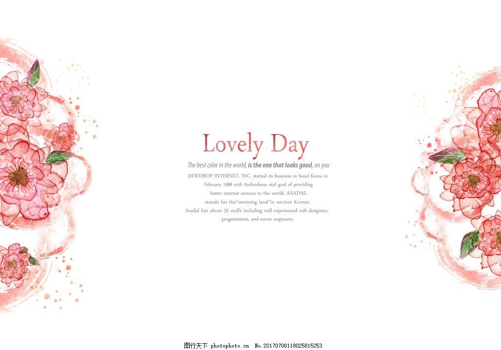 服装 纹理 手绘花纹 手绘 欧美花纹 花纹背景 卡通花纹 韩国花纹 时尚
