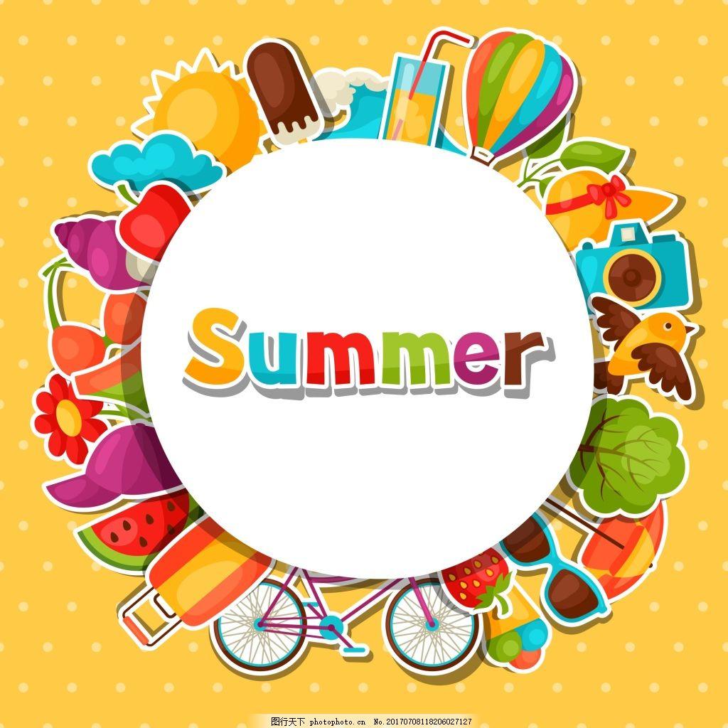 圆形背景夏日多彩矢量背景素材 卡通 西瓜 自行车 太阳 小清新 填充