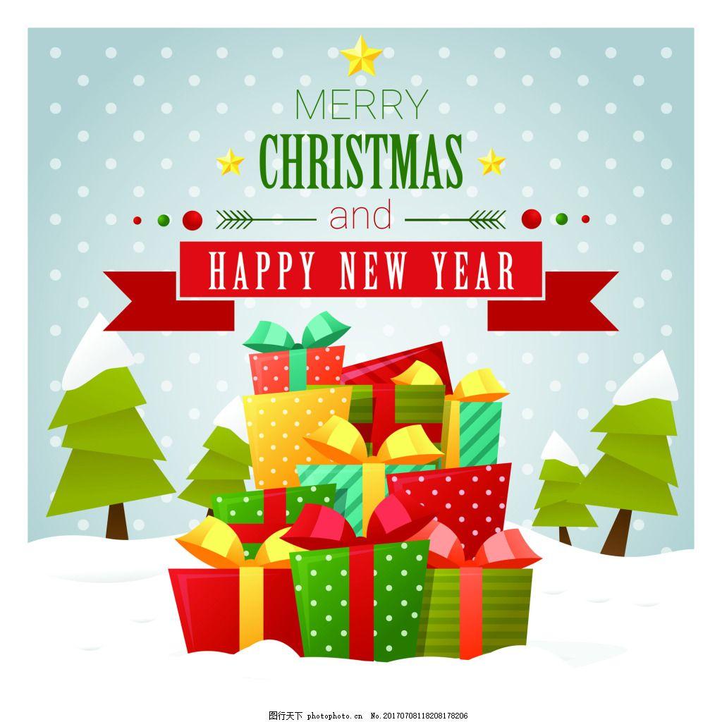 卡通可爱圣诞礼物卡片矢量