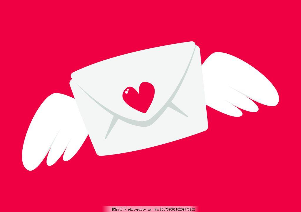 爱心信封情人节矢量素材( 右键 卡片 爱情 告白 红色 粉色 吊牌