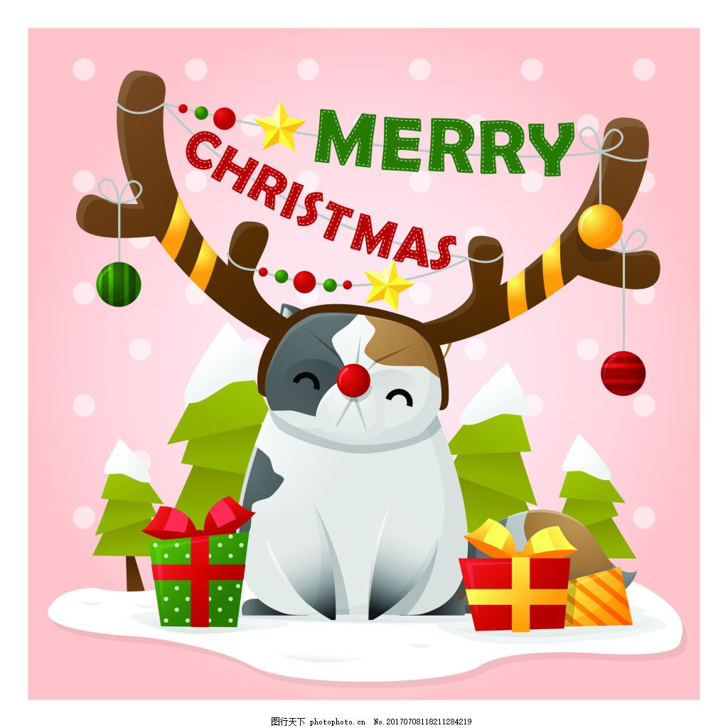 卡通可爱猫咪小鹿卡片矢量 圣诞树 小树 粉色 动物 礼物 宠物