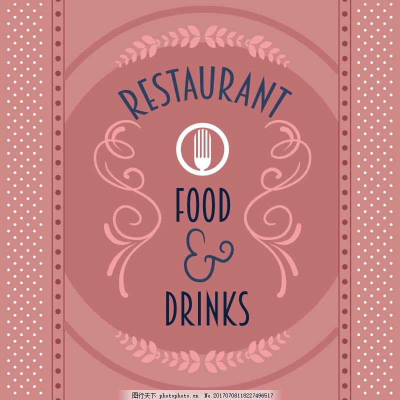 鲜花装饰餐厅卡 餐厅卡 广告背景 背景 包装纸图案 鲜花 菜单 粉色