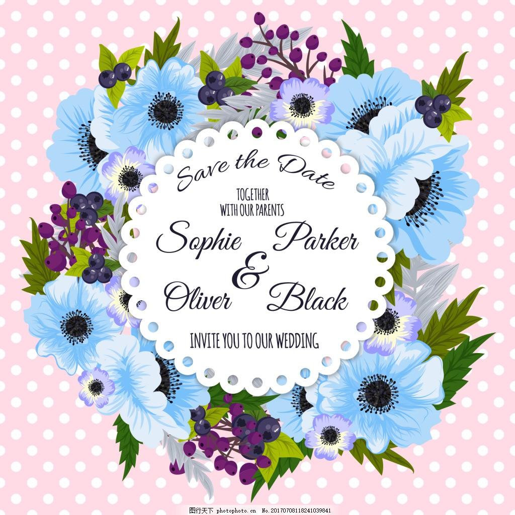 唯美小清新手绘花卉素材 水彩 水彩花卉 花卉边框 花卉花朵 蝴蝶