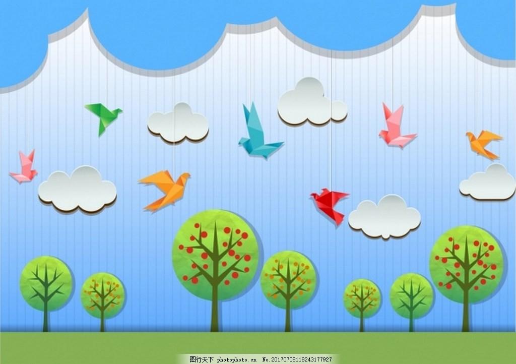自然背景鸟云树图标剪纸免费矢量 自然风景矢量背景 乌云 绿色树木
