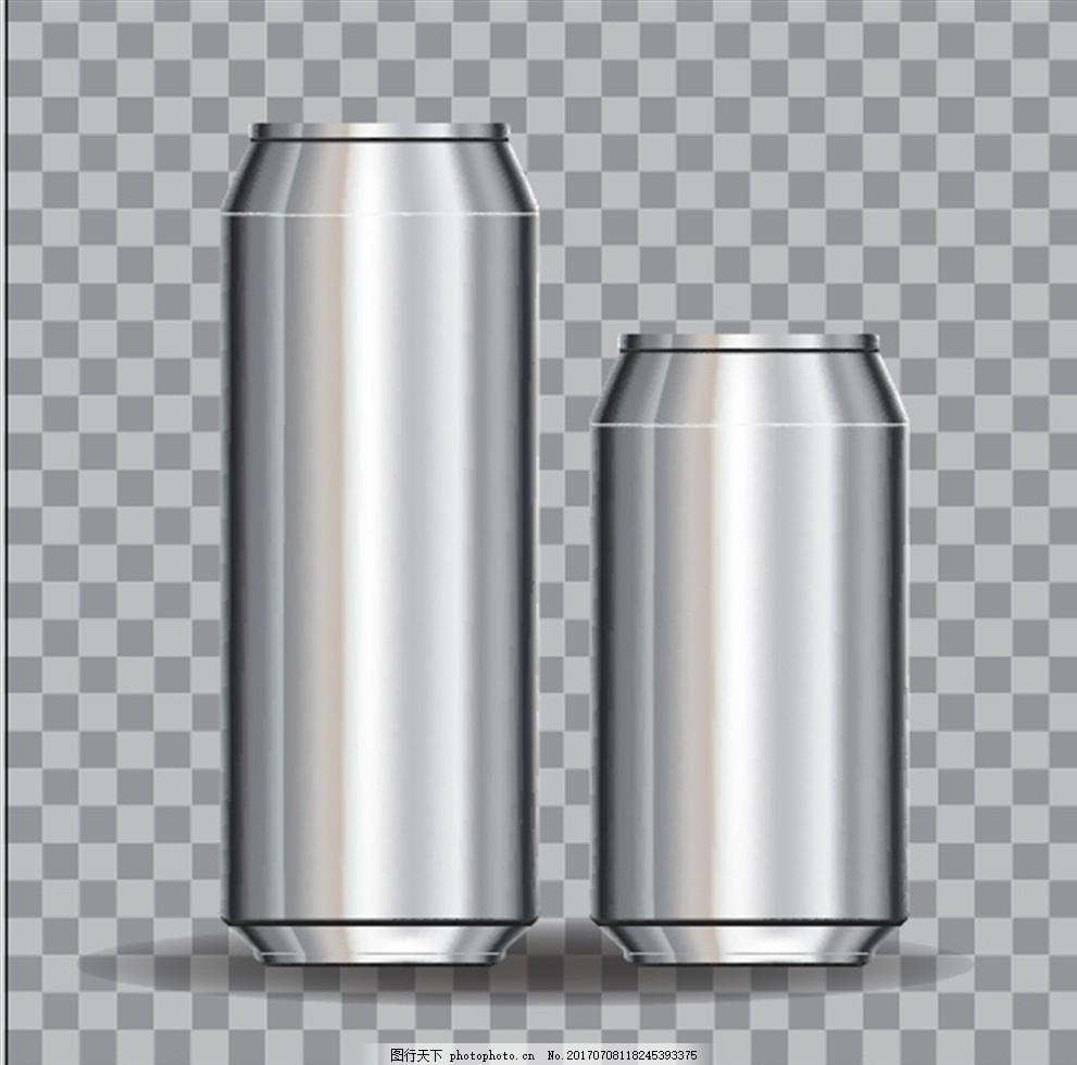 银色易拉罐啤酒饮料包装设计