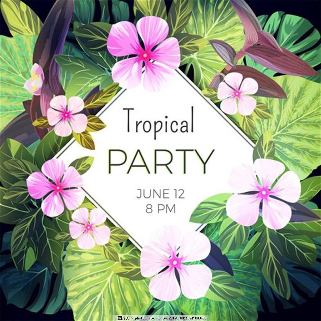 花朵小清新热带夏季夏威夷雨林植物矢量背景