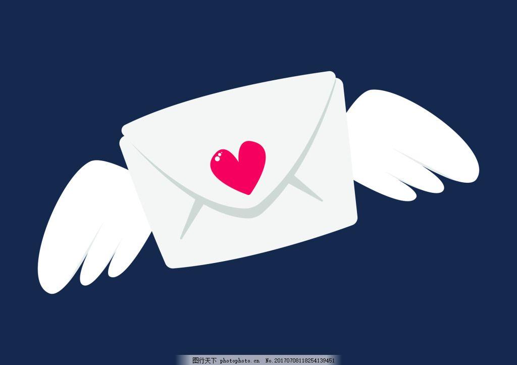 白色信封祝福情人节矢量素材 邮件 卡片 爱情 告白 爱心 红色