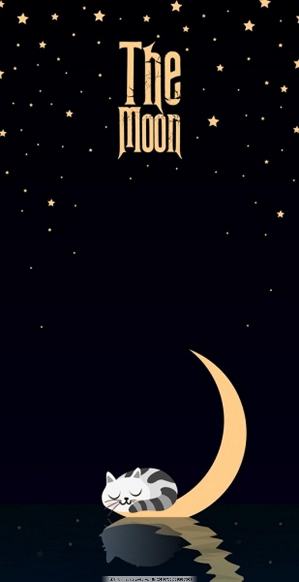 夜晚天空月亮矢量背景