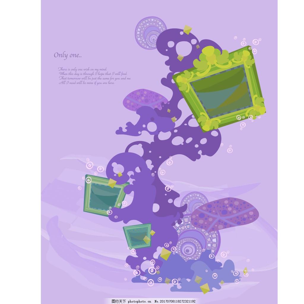 紫色抽象图案 抽象花纹 服装 纹理 手绘花纹 欧美花纹 花纹背景