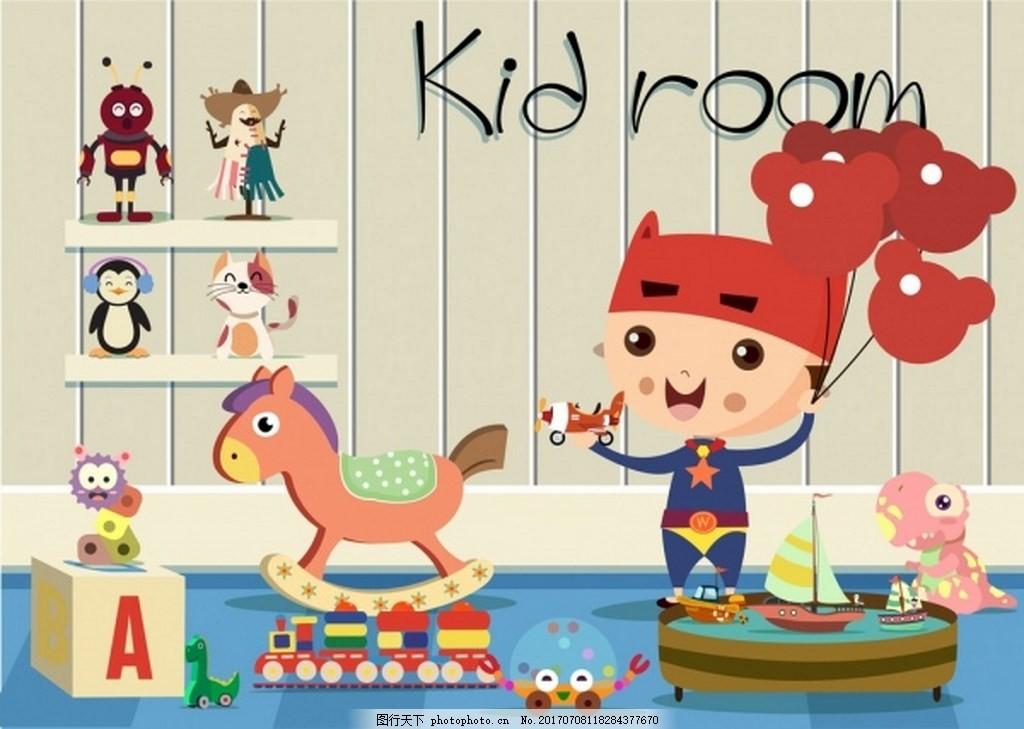 儿童玩具房间矢量背景 孩子 儿童节 木马 小丑