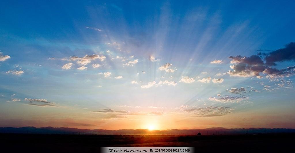 日出摄影图片可编辑 日出 风光 合成图 风景 山 云彩 设计 自然景观