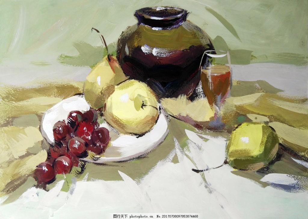 水粉 水粉静物 衬布 静物 色彩 绘画 美术 背景 罐子 装饰画 苹果图片