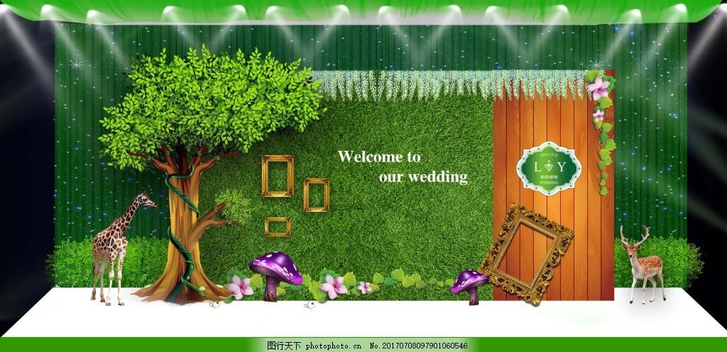 森系绿色主题婚礼效果图 森系绿色婚礼主题 小清新 小鹿 蘑菇 相框