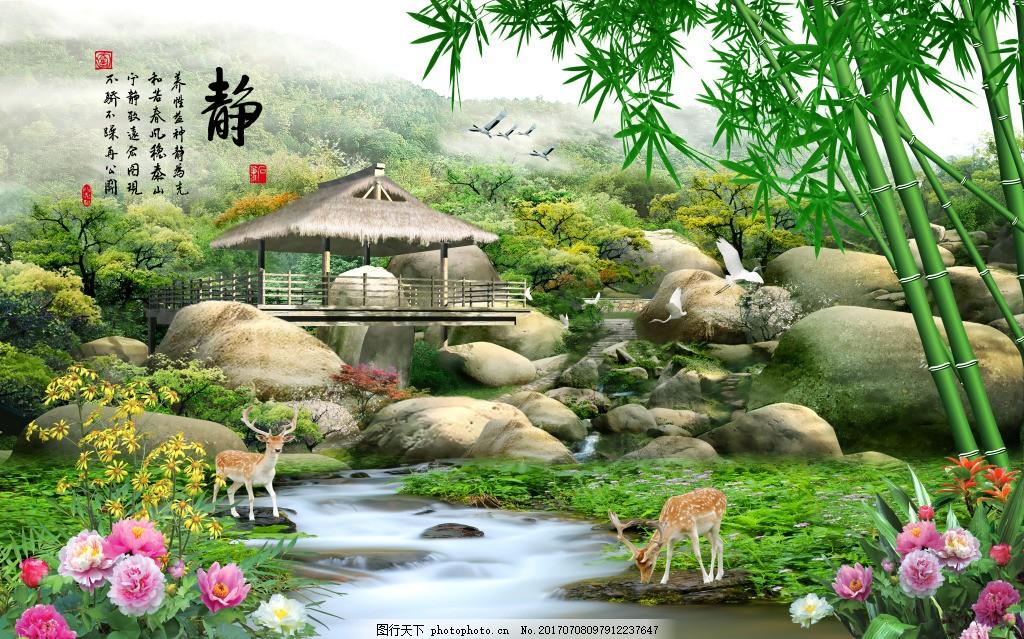 大自然山水画背景墙 大自然风景背景墙 河流 凉亭 树木 动物 石头