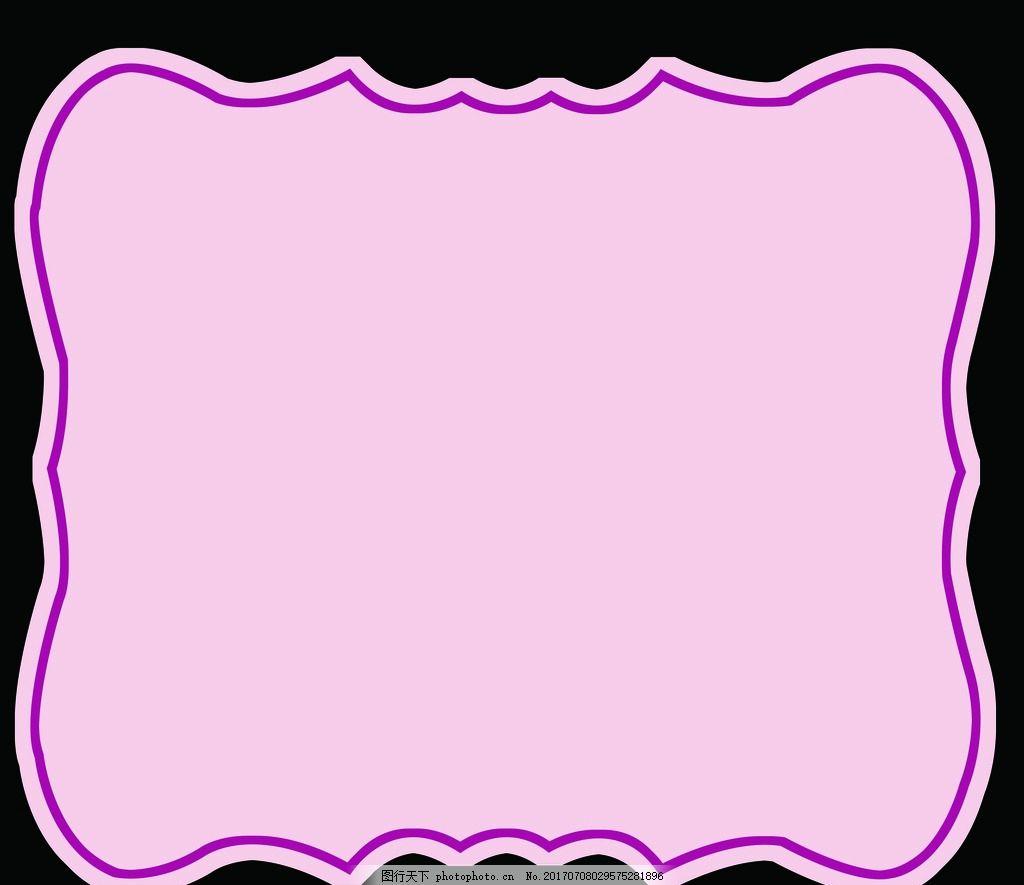 曲线边框 粉色 背景 美容院展板 卡通背景