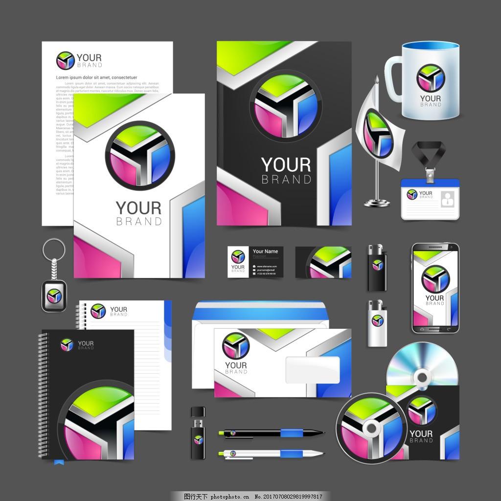 创意彩色VI设计 办公 商务 立体 质感 文件 杯子 信封 光碟