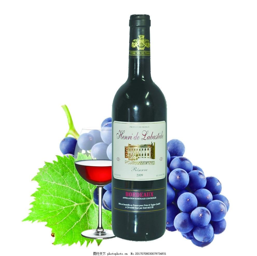 红酒 设计 红酒杯      蓝莓酒 设计 广告设计 海报设计 72dpi psd