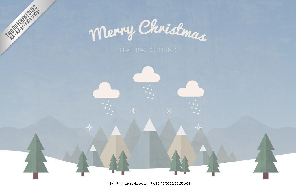 在扁平化设计圣诞背景