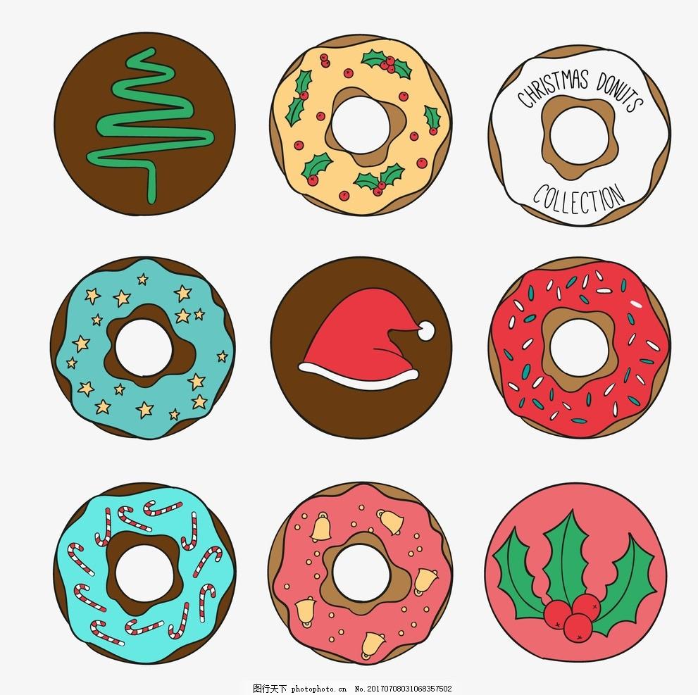 手绘圣诞甜甜圈收集